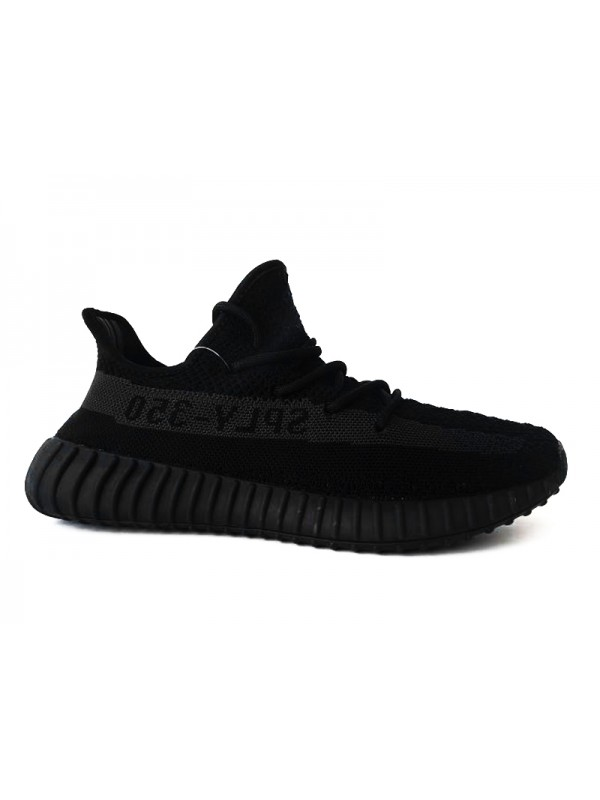Cheap Fake Yeezy Boost 350 V2 Carbon Grey for Sale